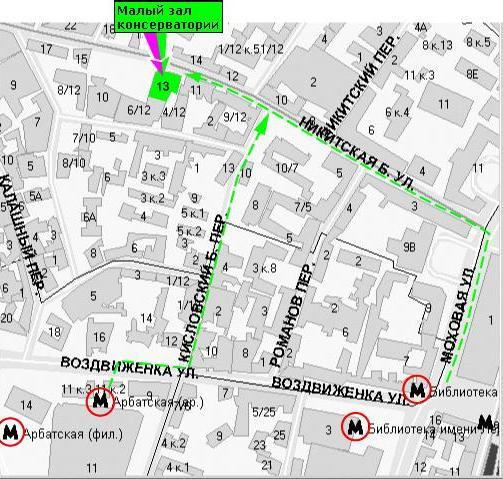 Карта проезда к Малому залу
