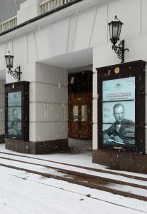 17/02/2015, Бетховенский зал Большого театра. К 120-летию со дня рождения Пауля Хиндемита. Концерт второй.